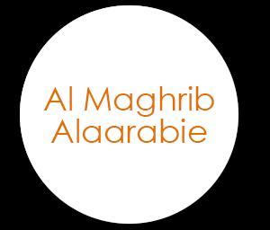 Traiteur A Aulnay Sous Bois Al Maghrib Alaarabie