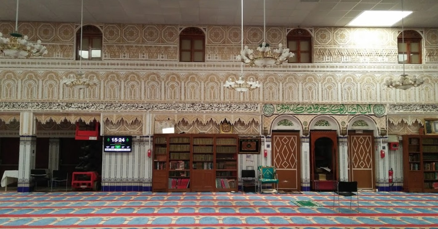 Location De Salle A Aulnay Sous Bois Al Maghrib Alaarabie